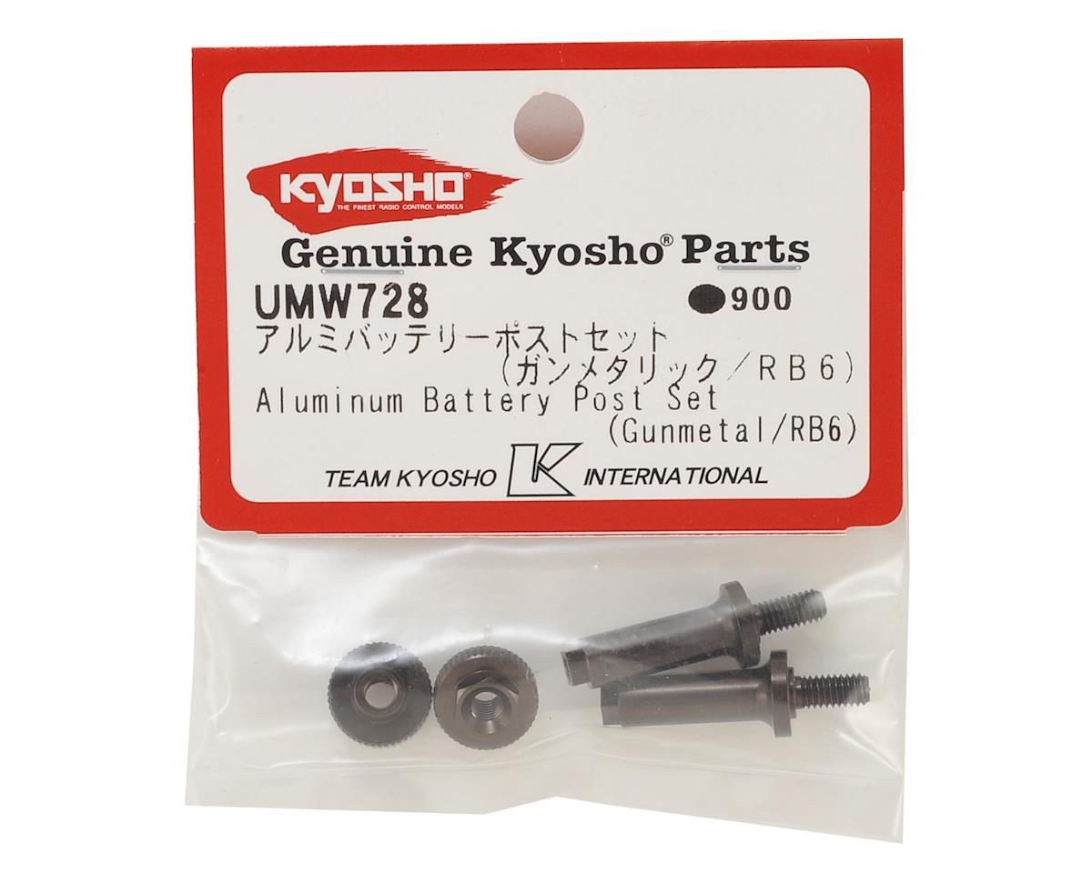 Kyosho Aluminum Battery Post Set