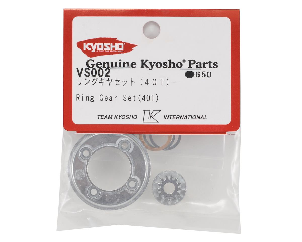 Kyosho 40T Ring Gear Set