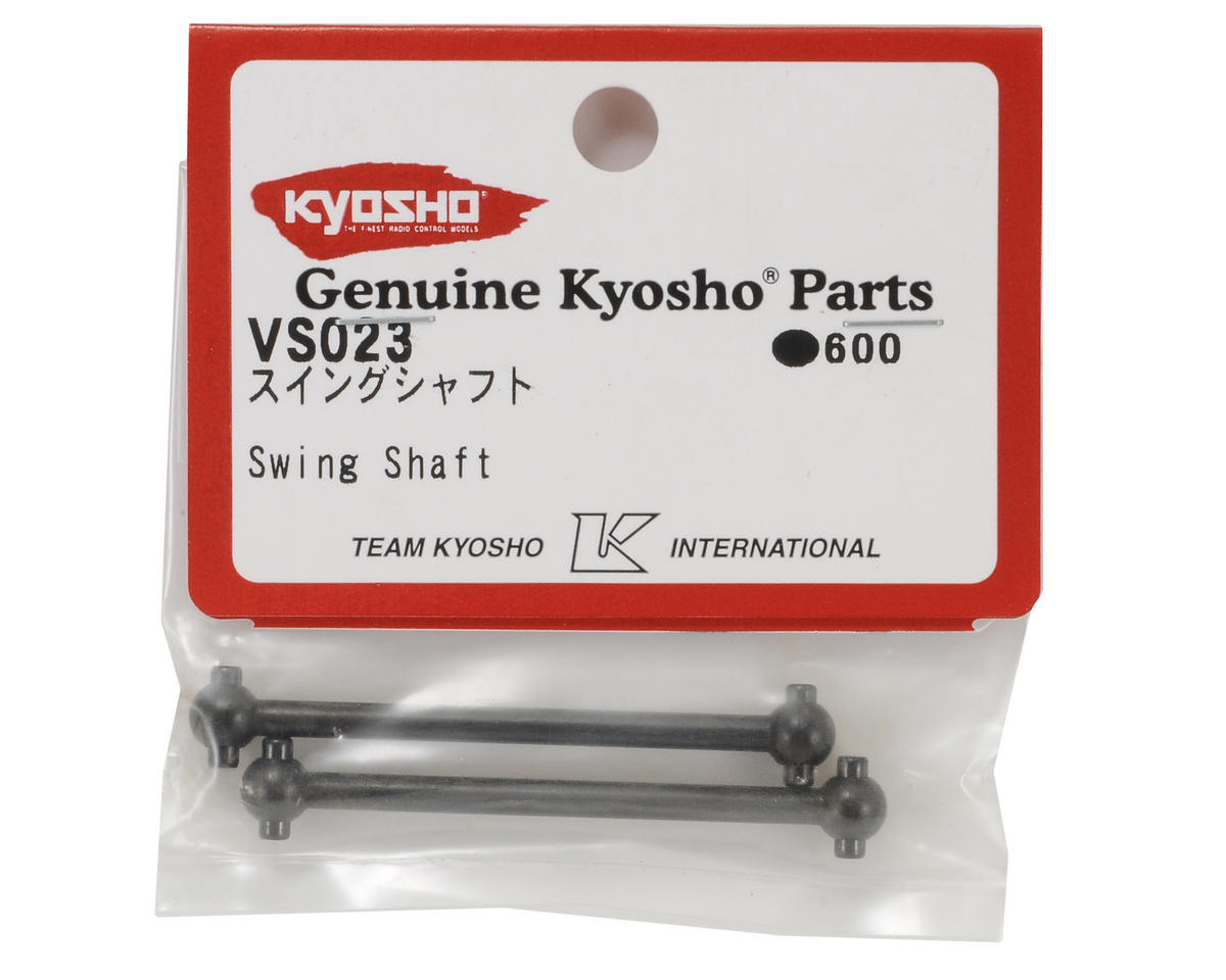 Kyosho Rear Swing Shaft Set (2)