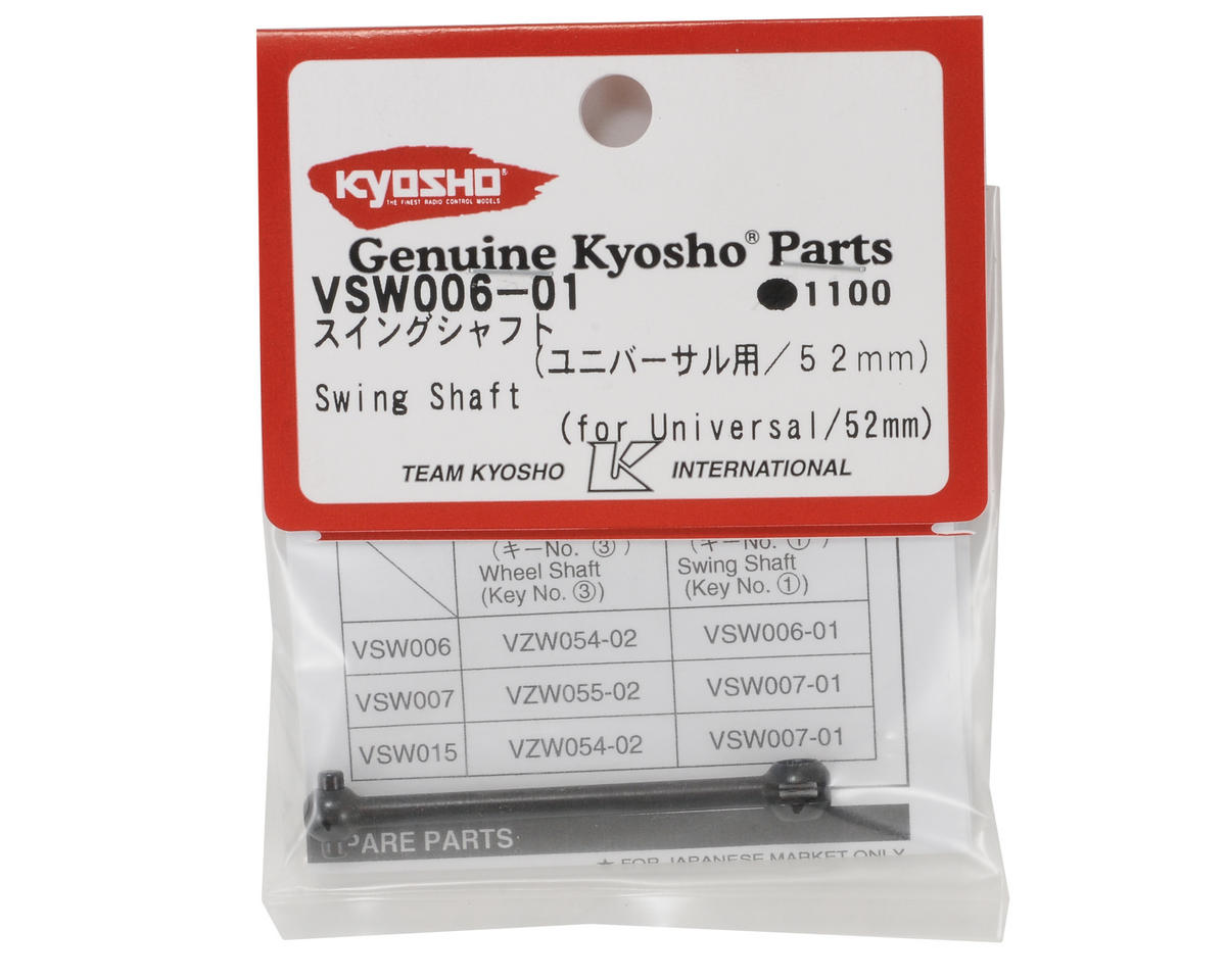 Kyosho 52mm Universal Swing Shaft (1)