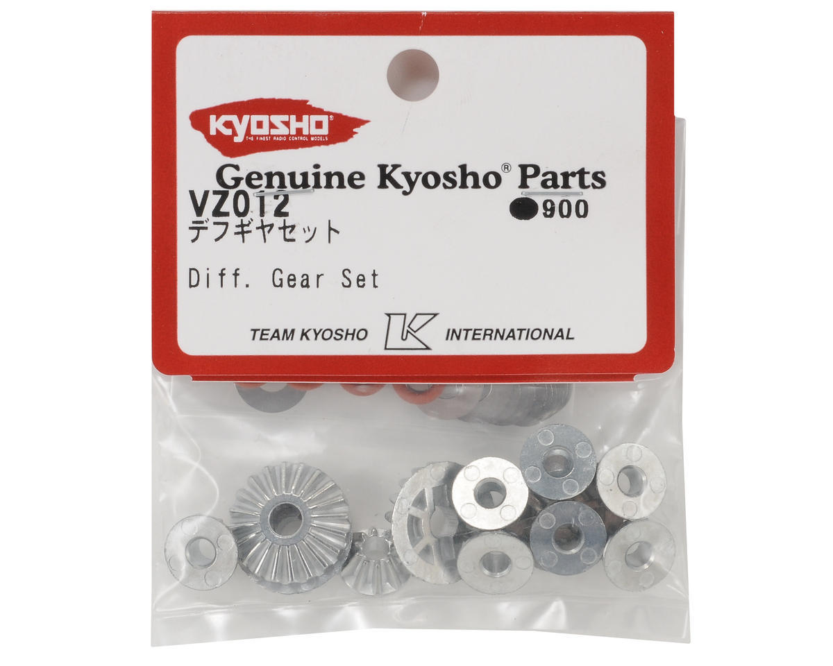 Differential Gear Set by Kyosho