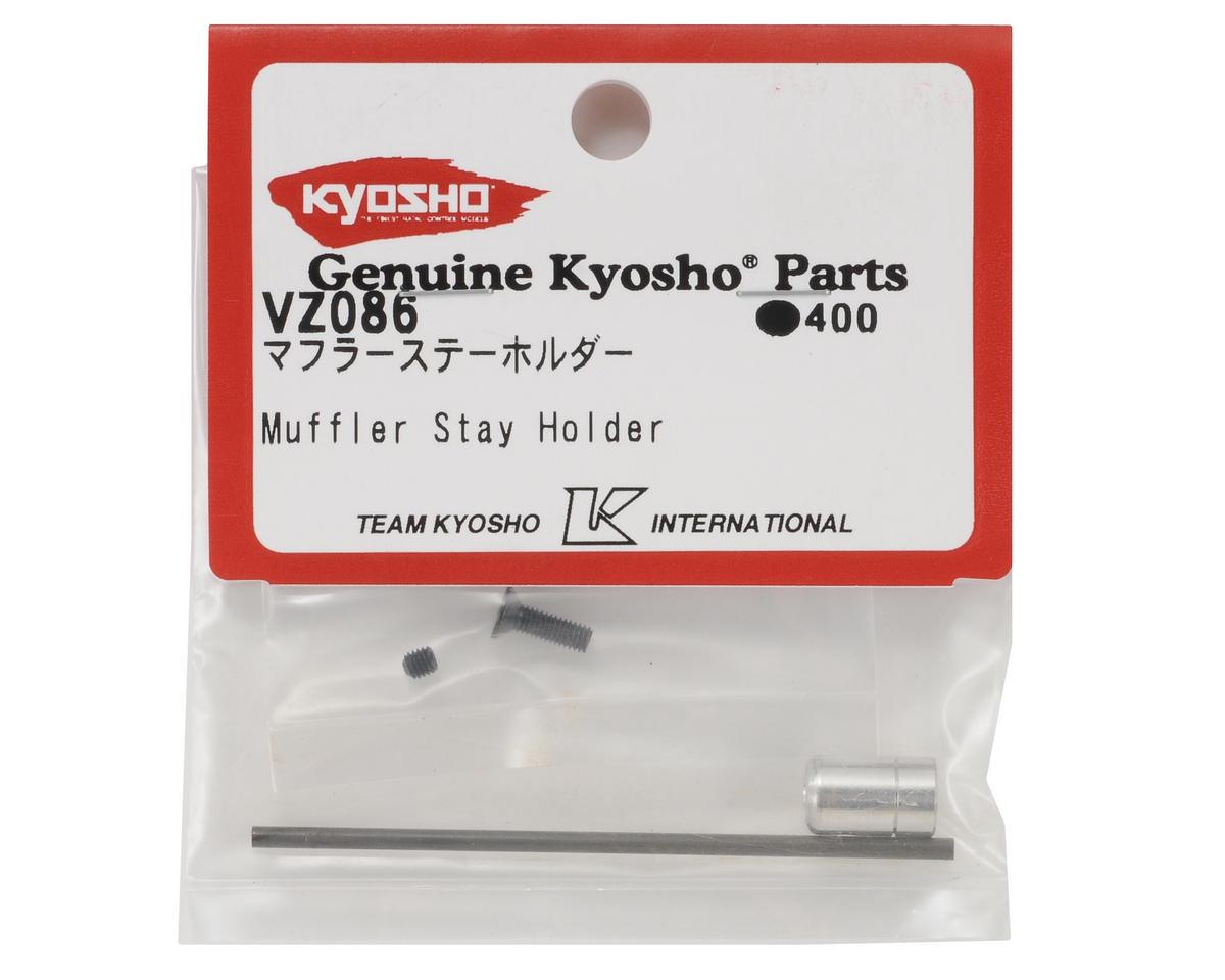 Kyosho Muffler Stay Holder Set