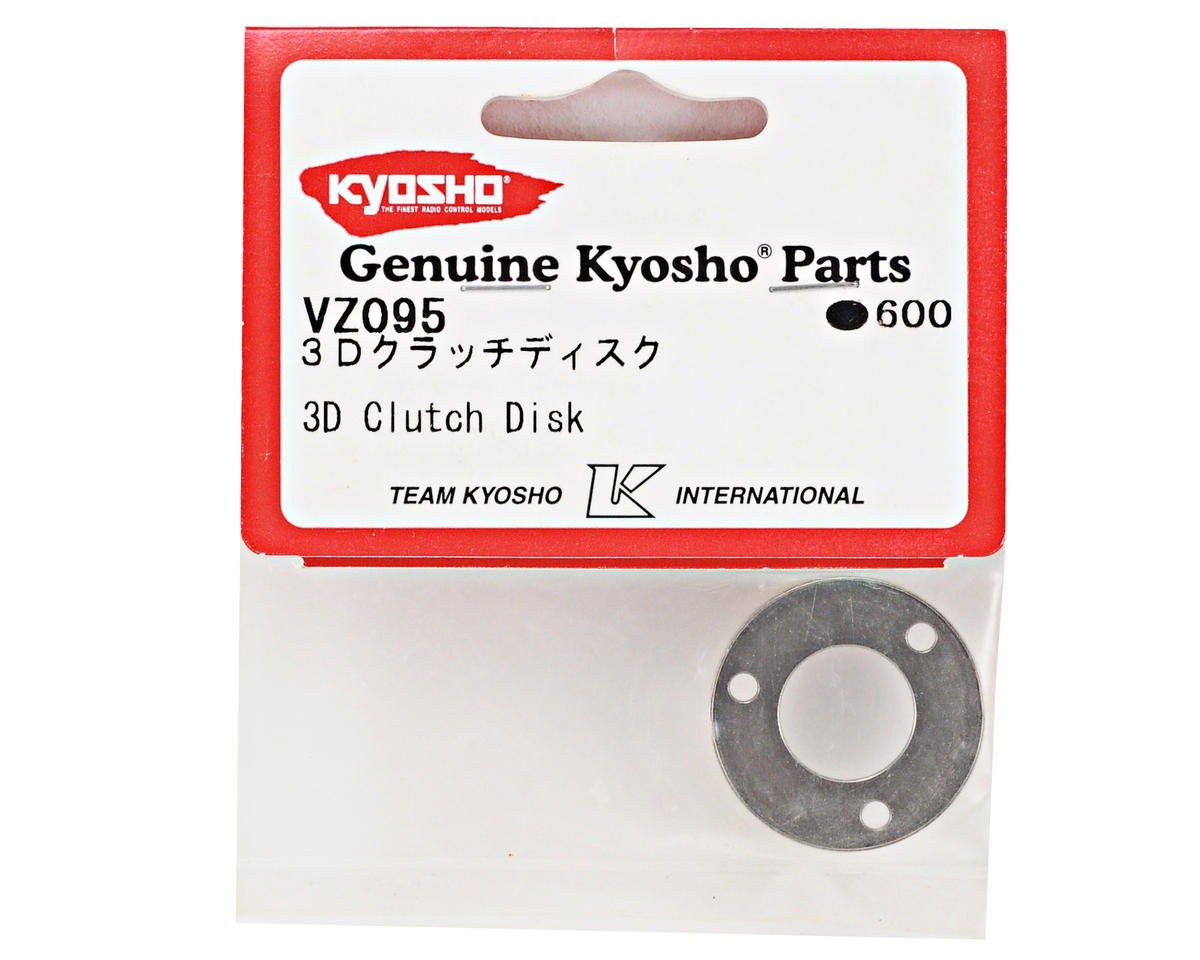 Kyosho 3D Clutch Disk