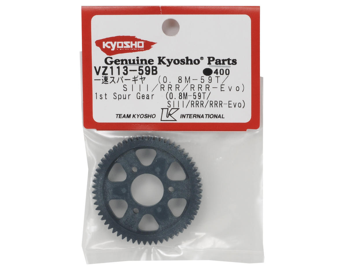 Kyosho 0.8M 1st Spur Gear (59T)