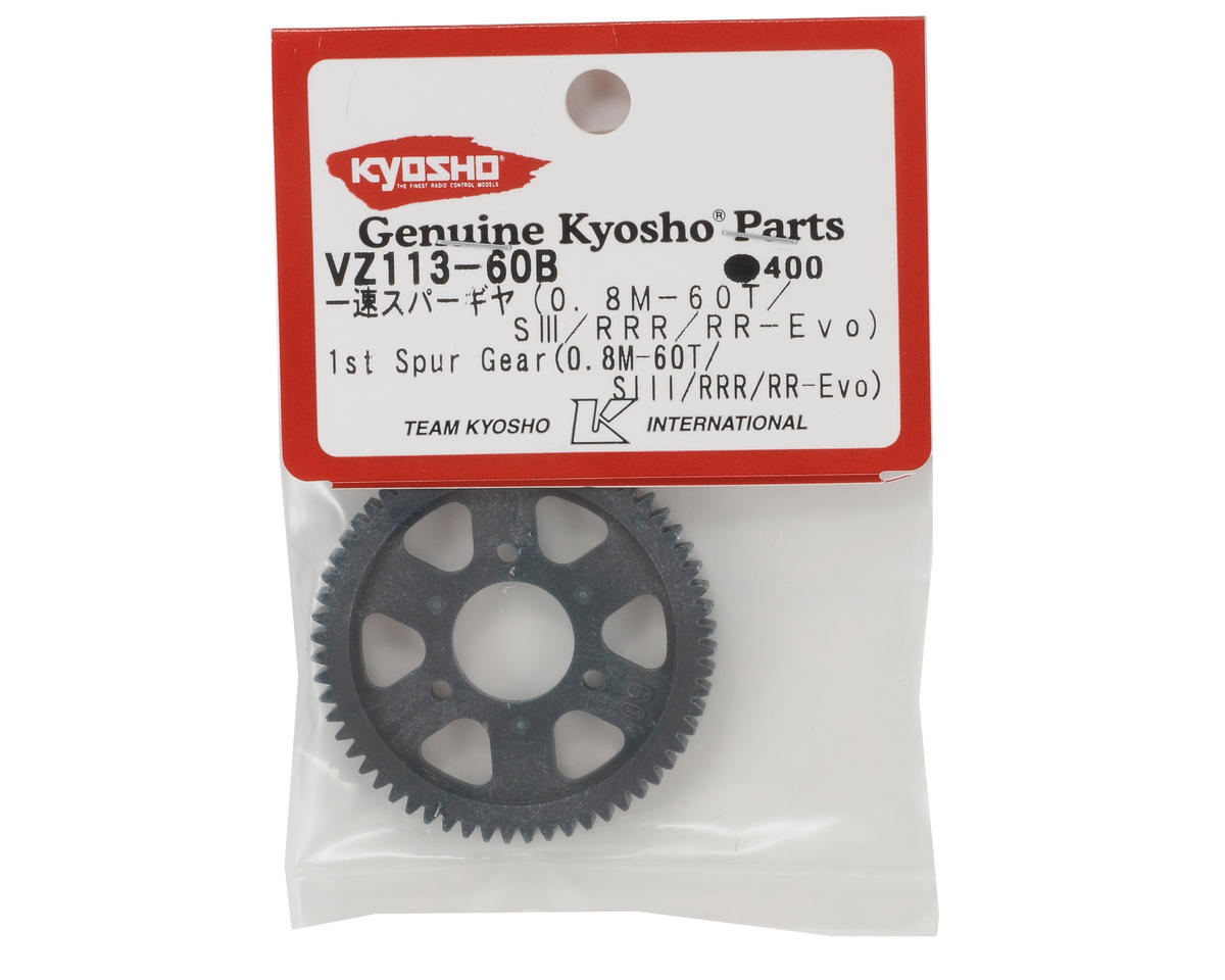 0.8M 1st Spur Gear (60T) by Kyosho