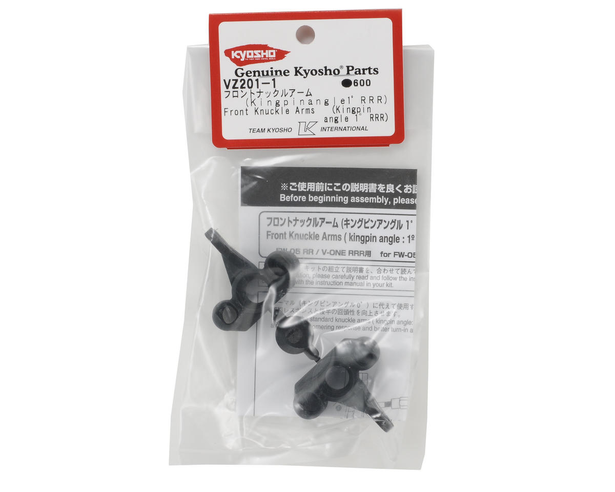 1° Front Knuckle Arm Set by Kyosho
