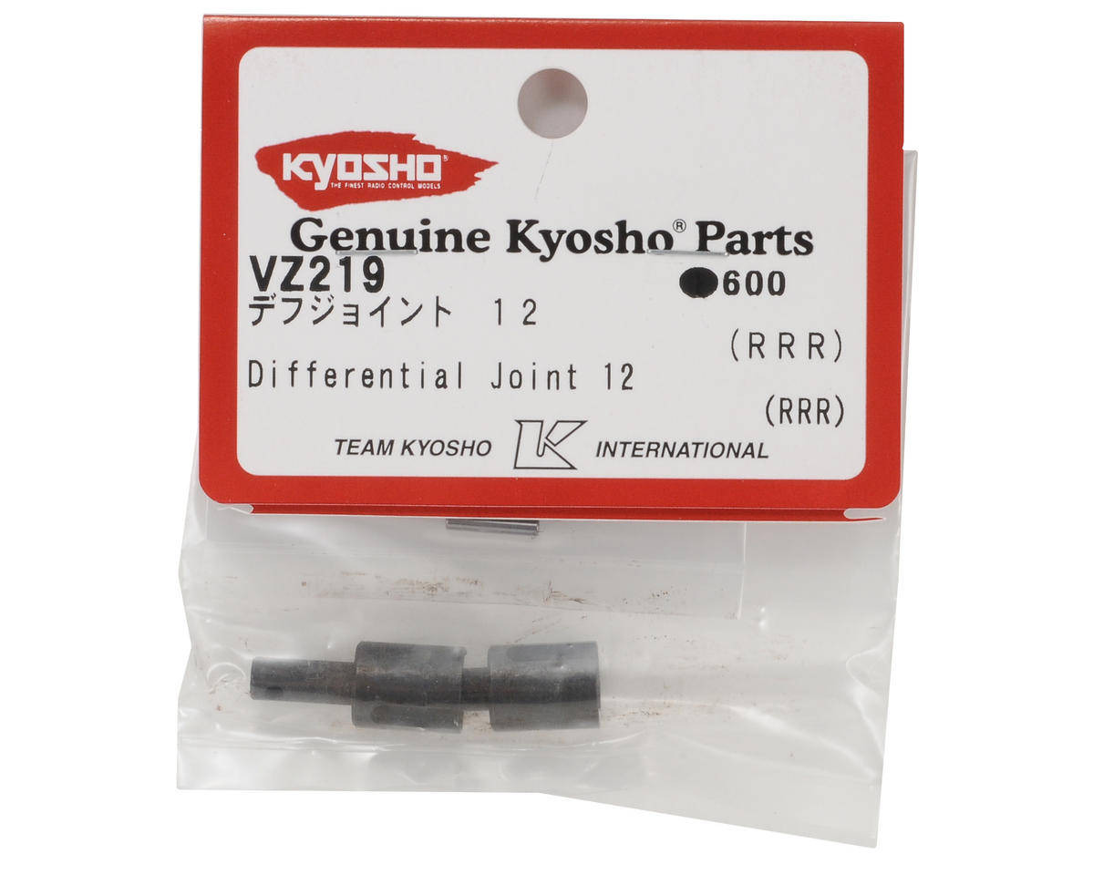 Kyosho Differential Joint Set