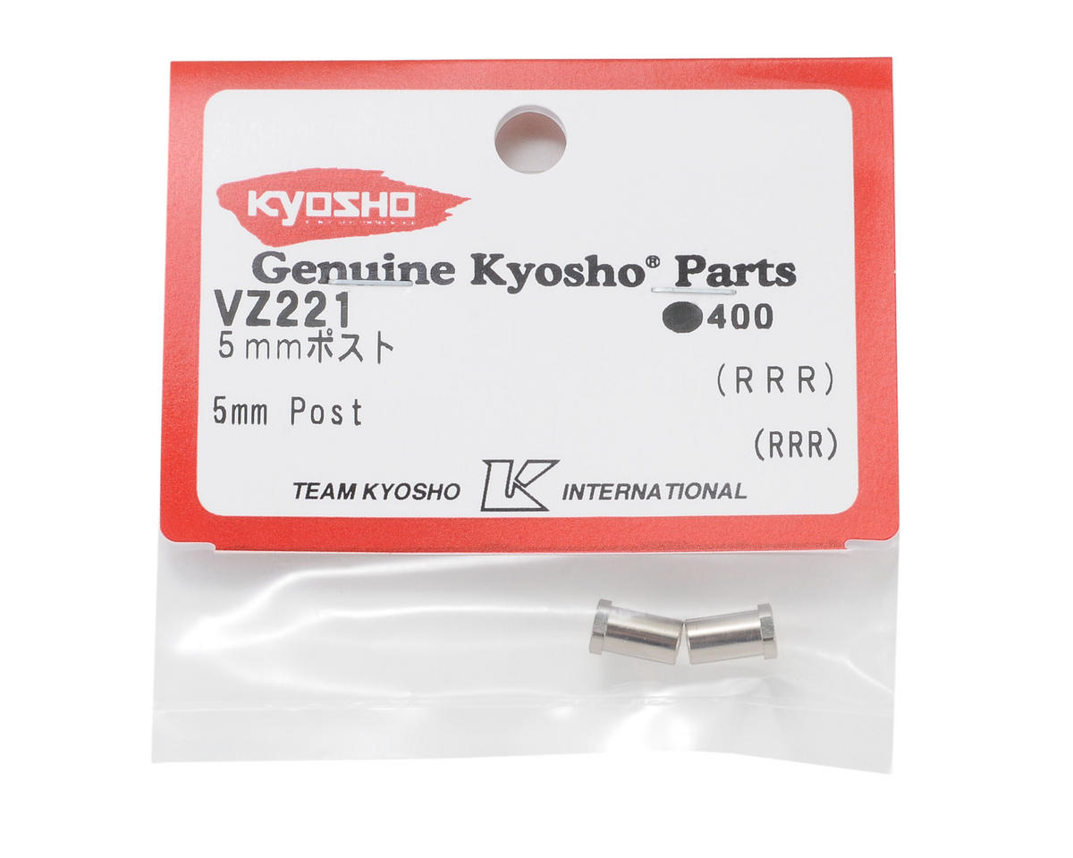 Kyosho 5mm Post (2)