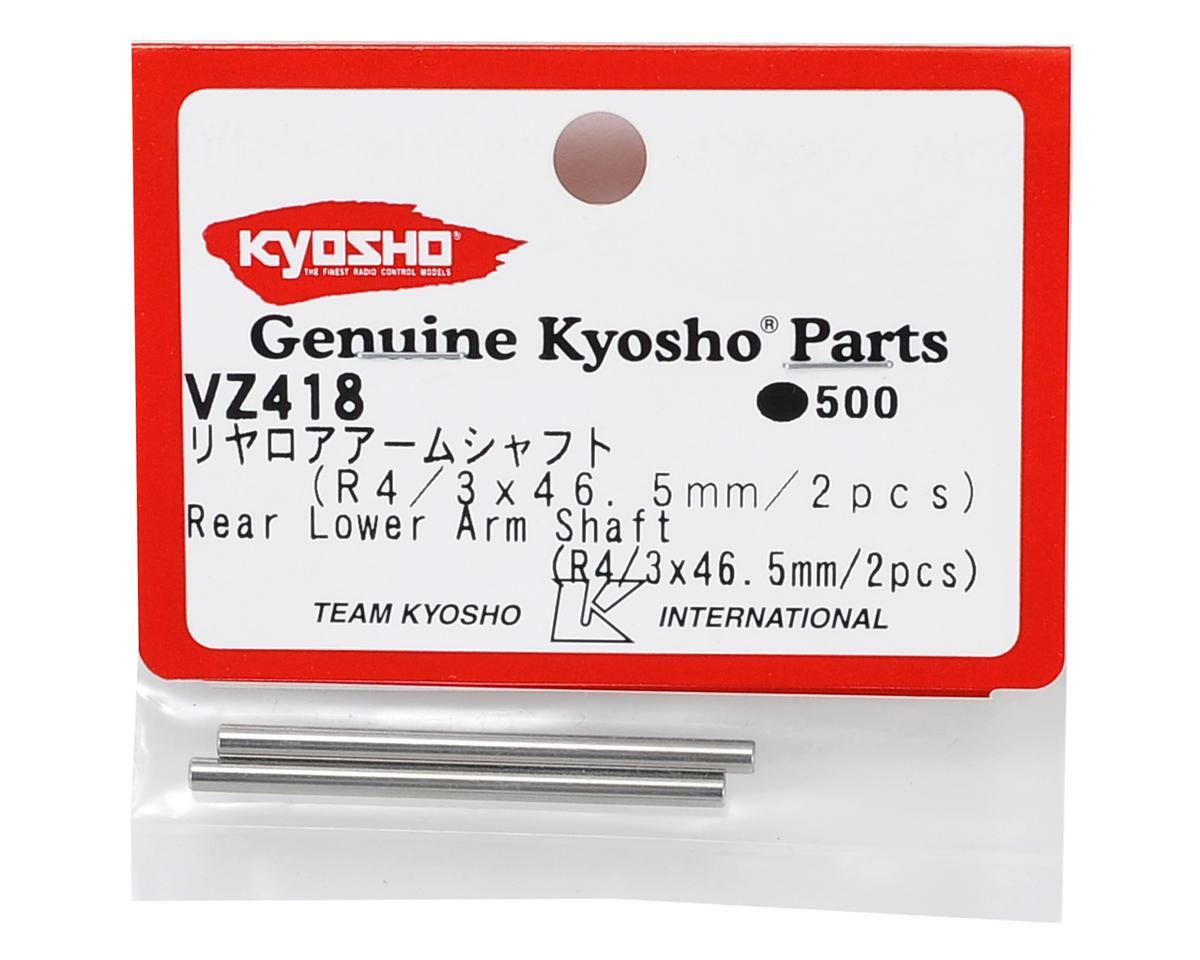 Kyosho Rear Lower Hinge Pin (2)