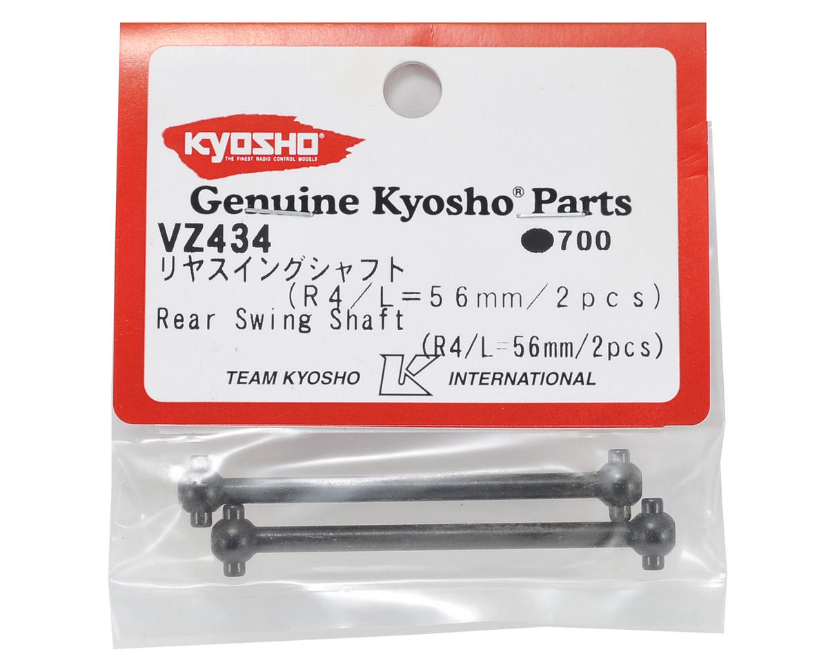 Kyosho Rear Driveshaft Set