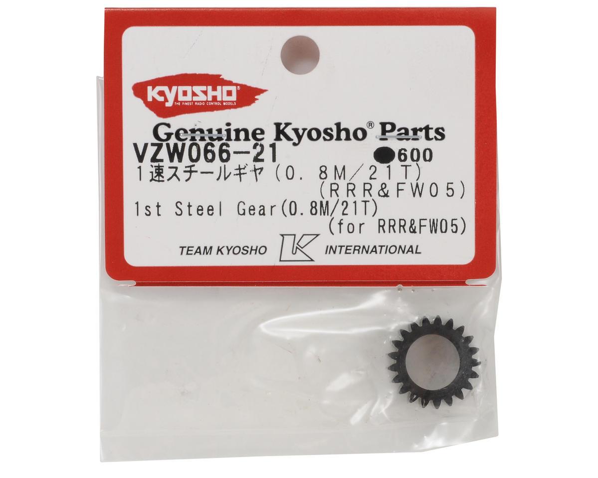 Kyosho 1st Steel Gear (0.8M/21T)