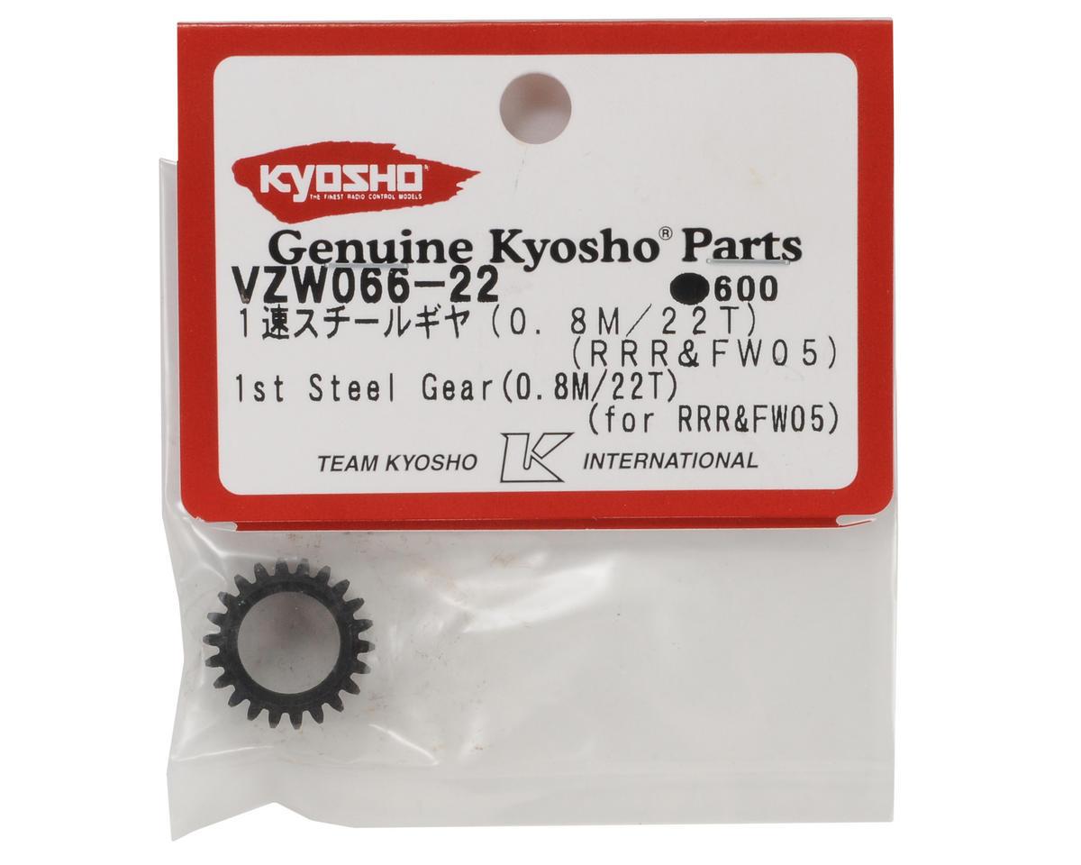 Kyosho 1st Steel Gear (0.8M/22T)