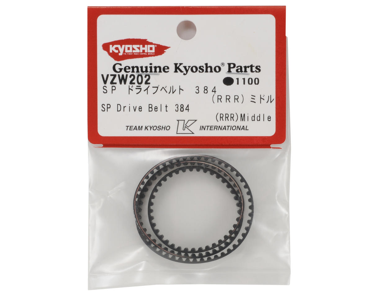 Kyosho 384 SP Middle Drive Belt