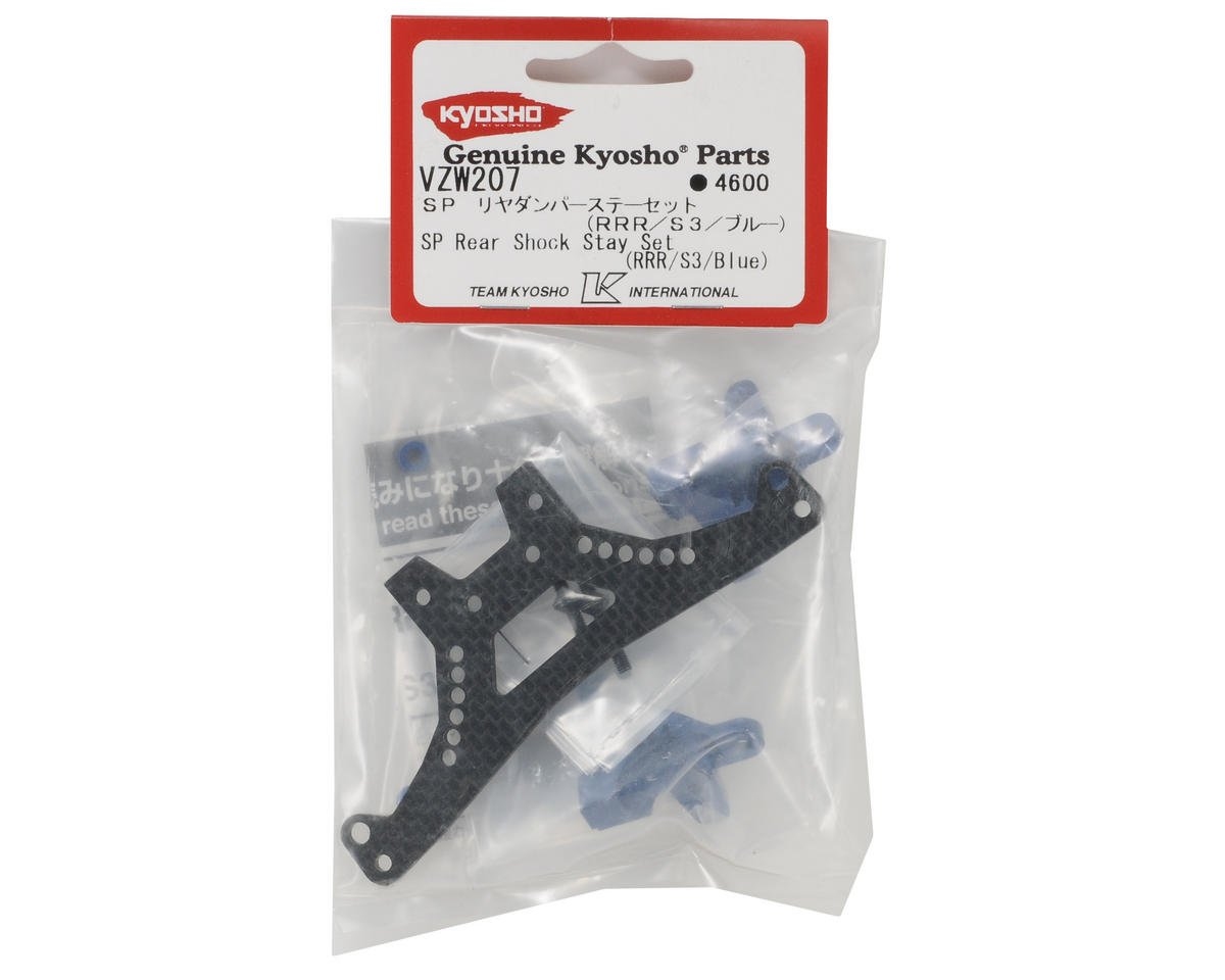 Kyosho SP Rear Shock Stay Set (Blue)