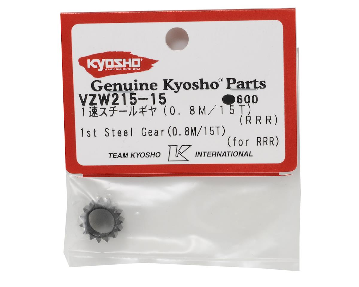 1st Steel Gear (0.8M/15T) by Kyosho