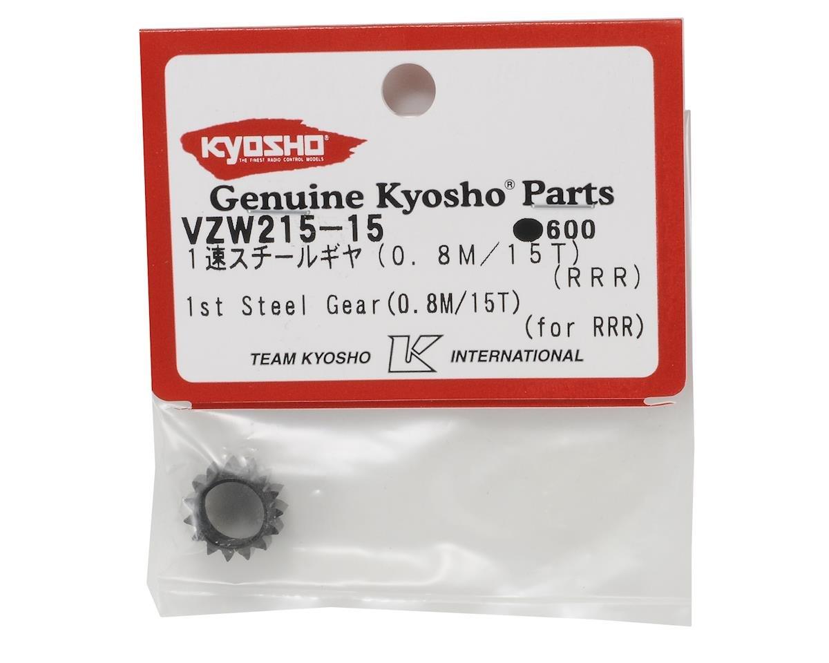 Kyosho 1st Steel Gear (0.8M/15T)