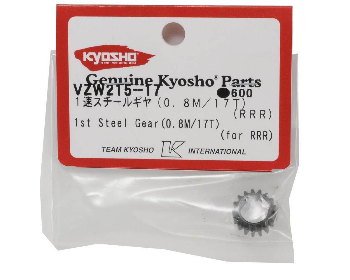 Kyosho 1st Steel Gear (0.8M/17T)