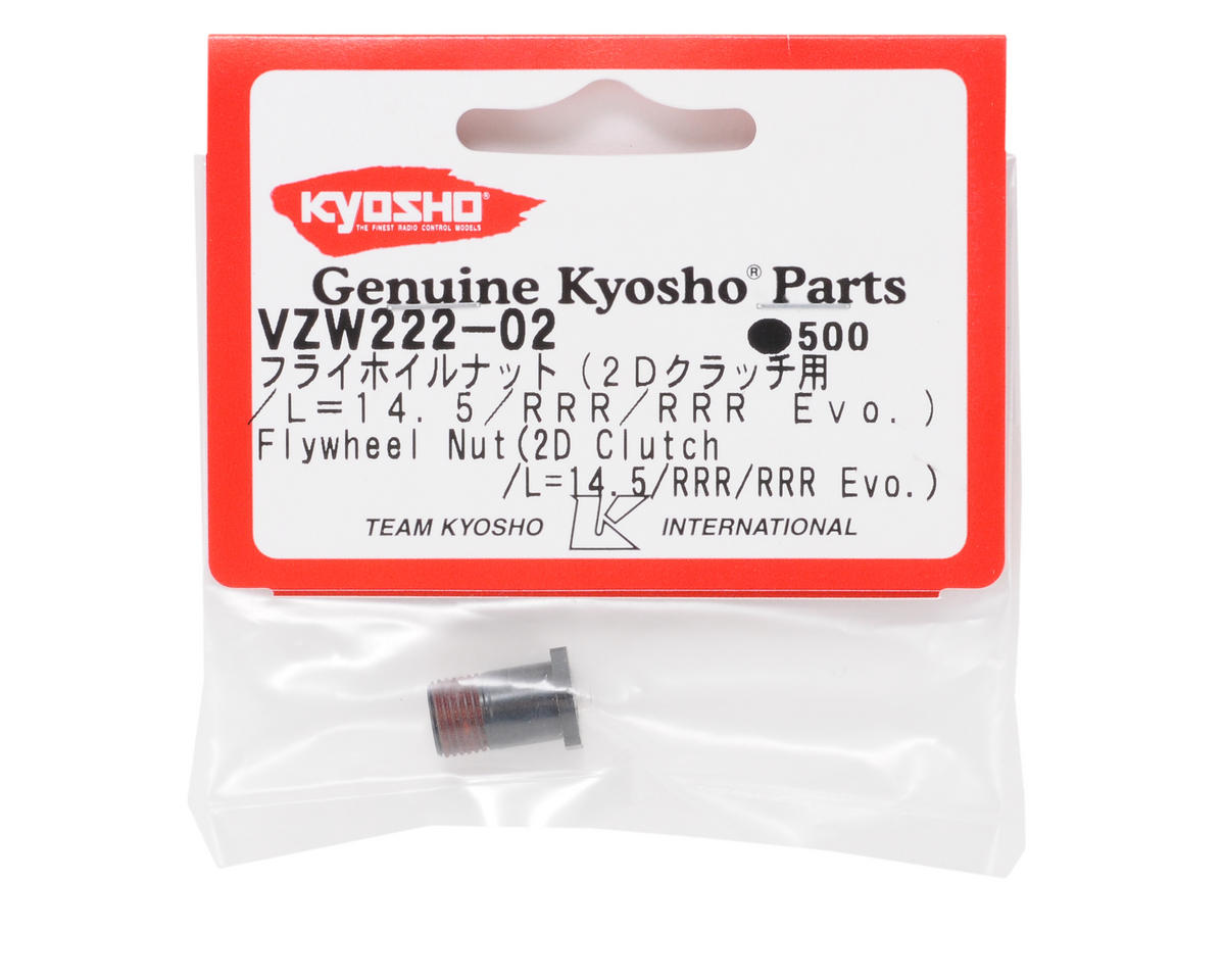 SP Flywheel Nut (2D Clutch) by Kyosho