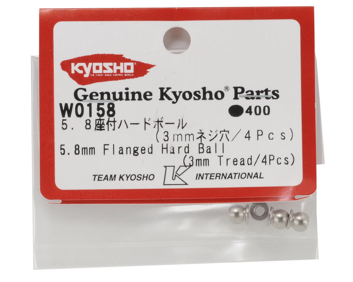 Kyosho 5.8mm Flanged Hard Ball (3mm Thread) (4)