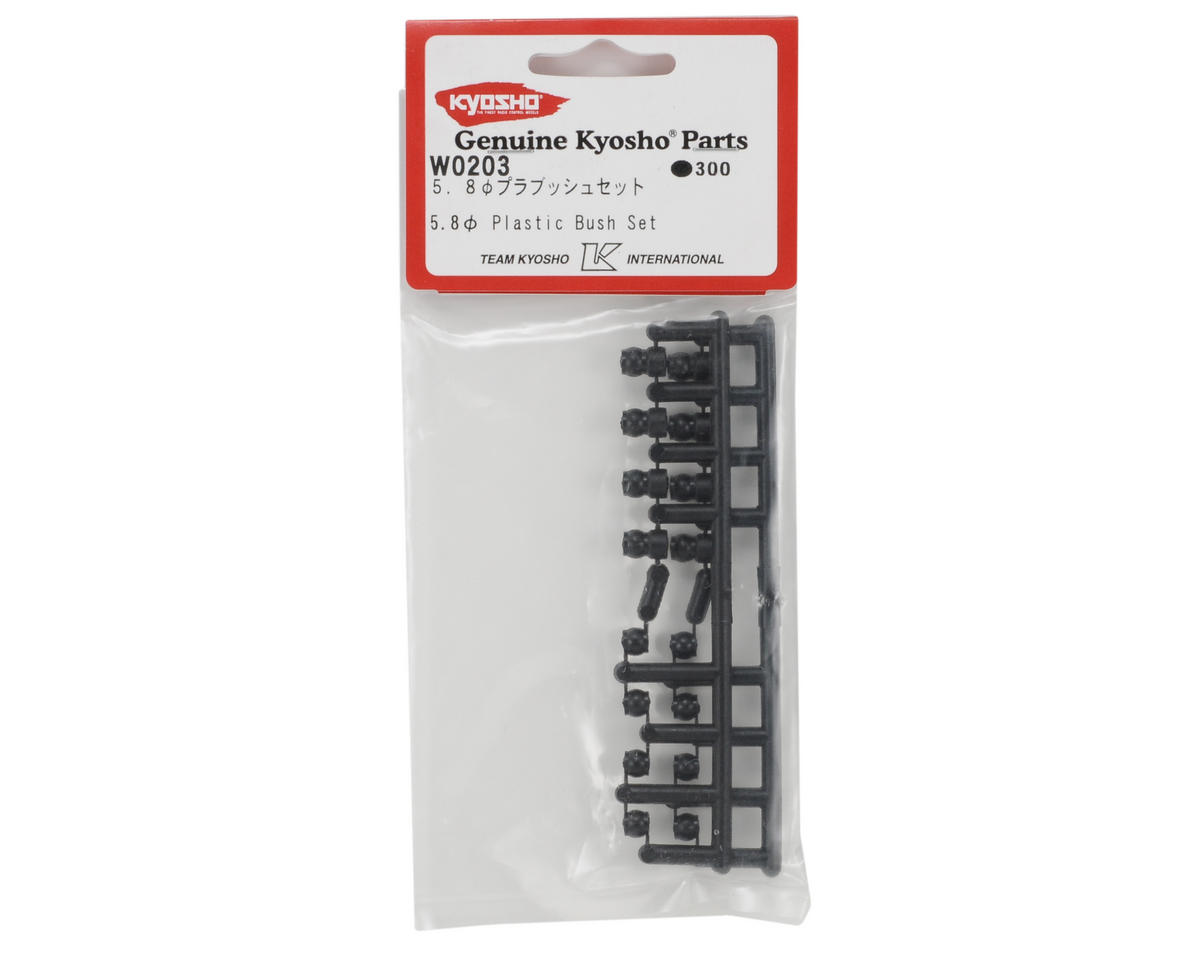 Kyosho 5.8mm Plastic Shock Bushing Set