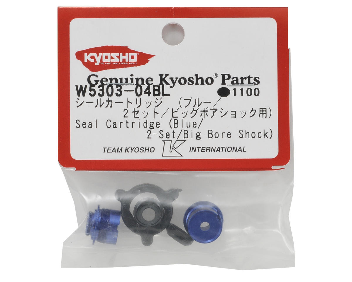 Kyosho Big Bore Shock Lower Cap & Cartridge Housing Set