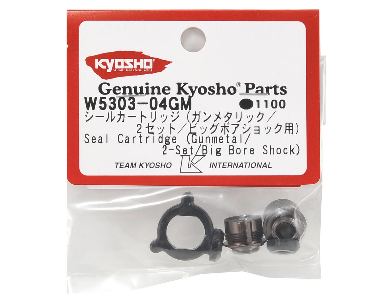 Kyosho Big Bore Shock Lower Cap & Cartridge Housing Set (Gunmetal)