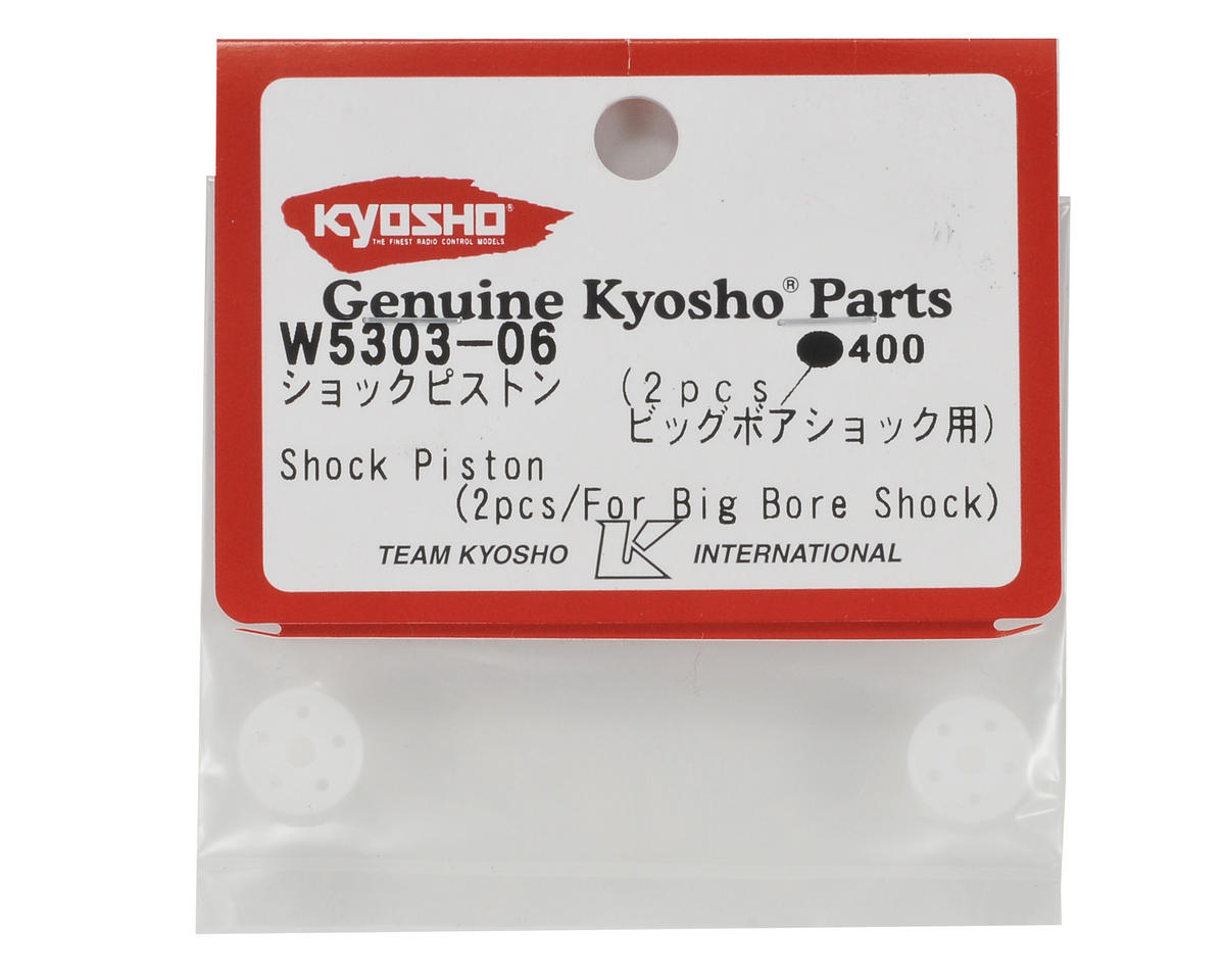 Kyosho Big Bore Shock Piston Set (2)