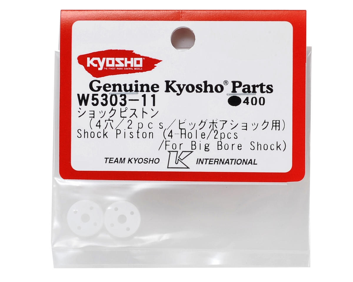 Big Bore Shock Piston Set (2) (1.3 x 4) by Kyosho