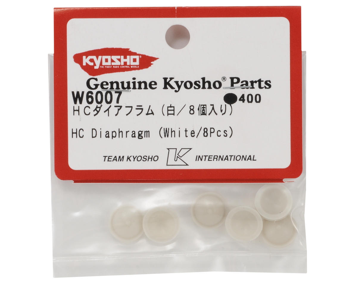 Kyosho HC Shock Diaphragm (White) (8)