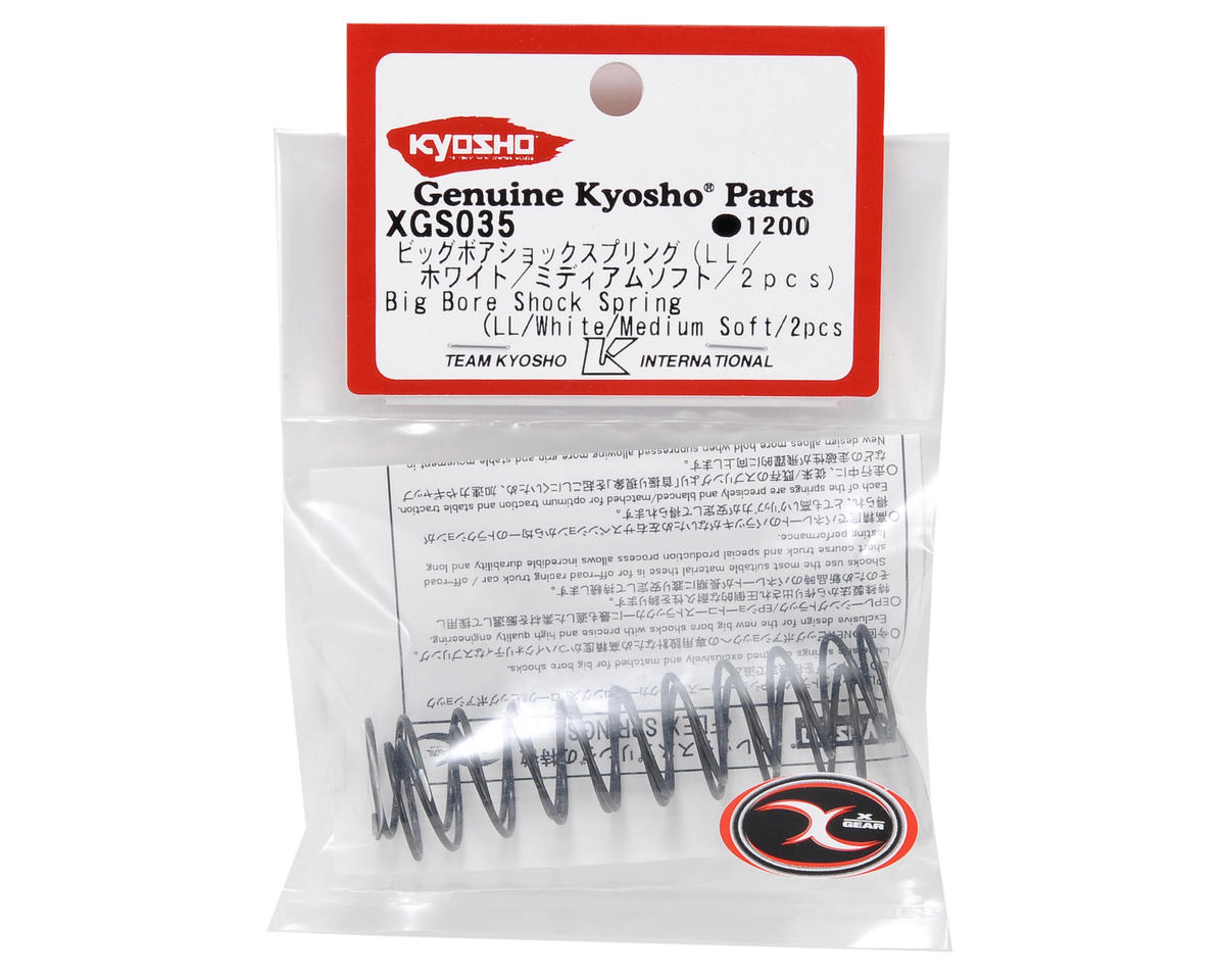 Kyosho Big Bore Rear Shock Spring Set (White/Medium Soft) (2)