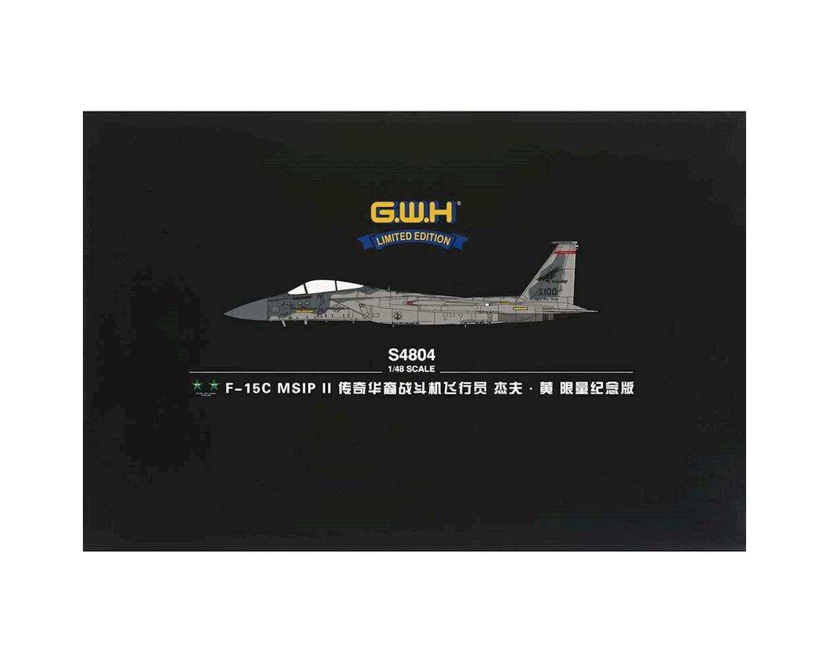 S4804 1/48 USAF F-15C MSIP II Capt. Jeff Hwang