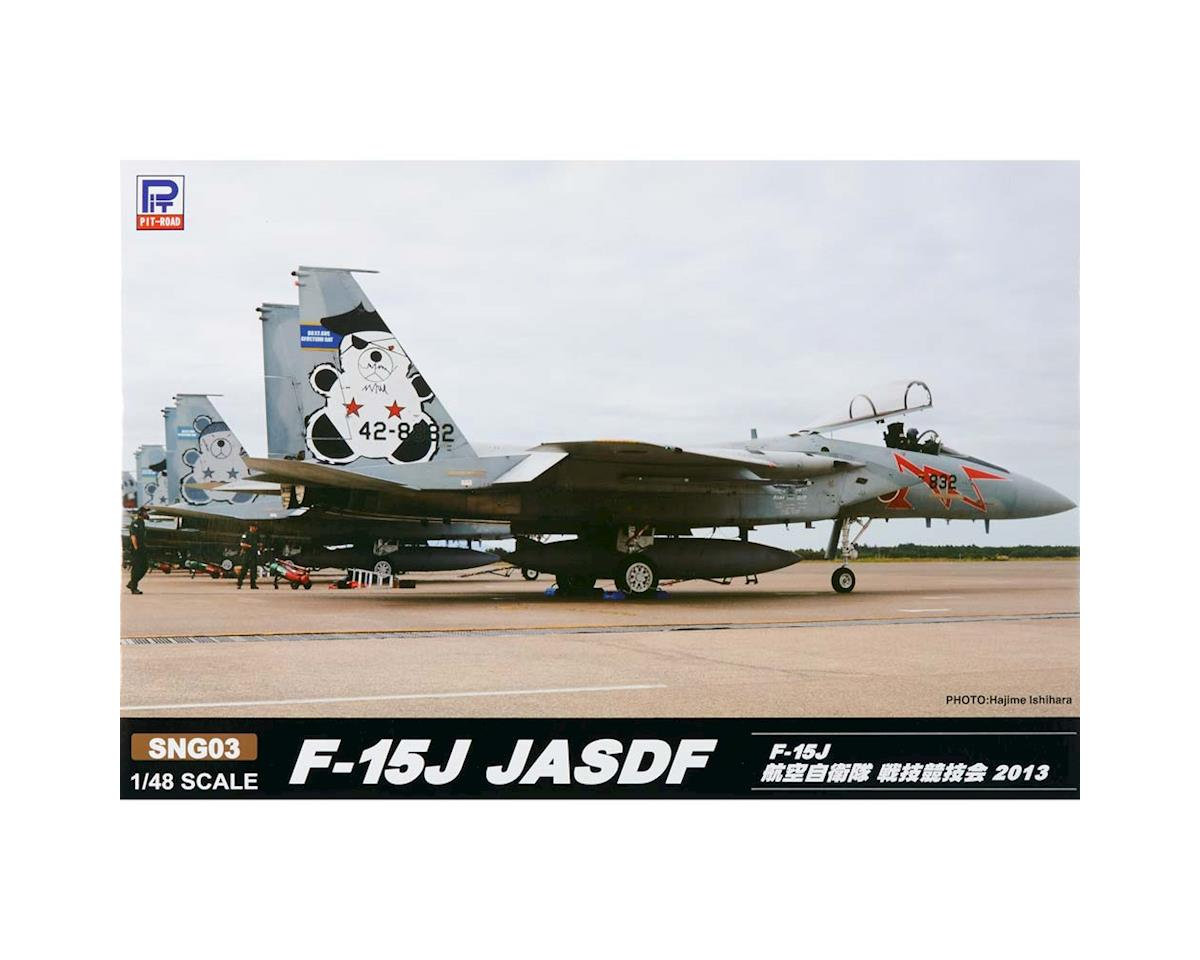 Great Wall Models SNG03 1/48 F-15J Jasdf 2013 Special Edition