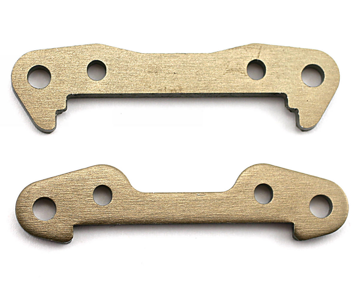 Losi Aluminum Front Hinge Pin Brace Set