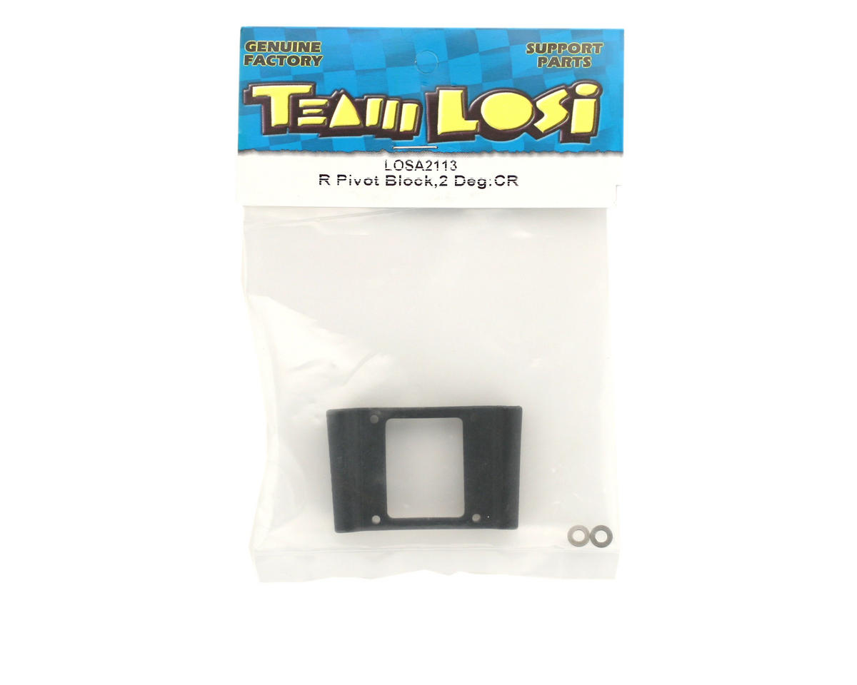 Losi Rear Pivot Block, 2-Degree (XXX-CR)