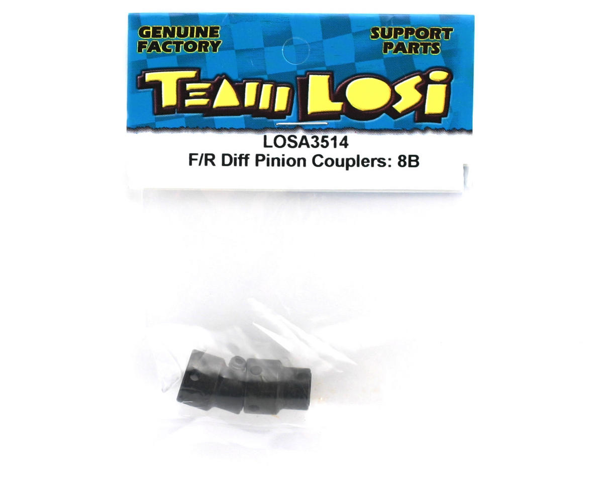 Losi Front/Rear Differential Pinion Couplers