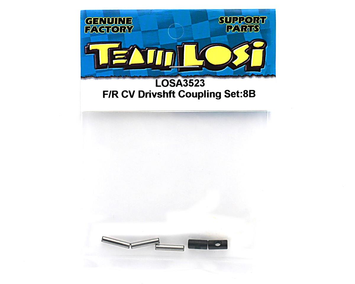Losi F/R CV Driveshaft Coupling Set (2)