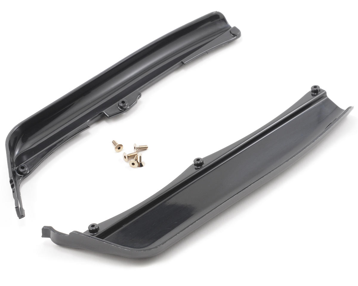 Losi Chassis Guard Set