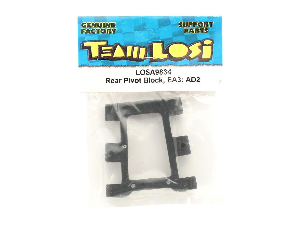 Losi Rear Pivot Block, EA3 (AD2)
