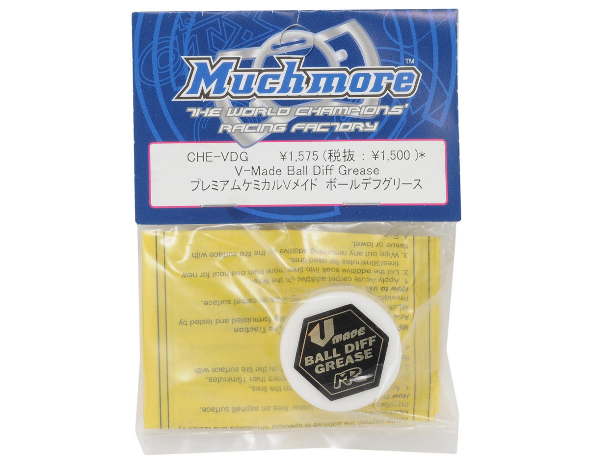Muchmore Racing V Made Ball Differential Grease (5g)