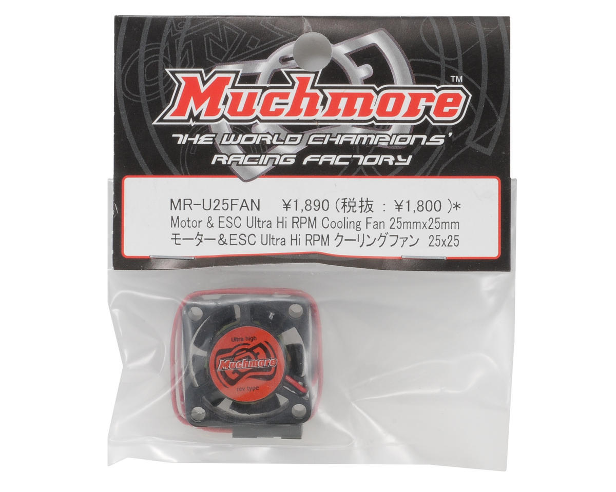 Muchmore Racing 25x25mm Motor/ESC Ultra Hi RPM Cooling Fan