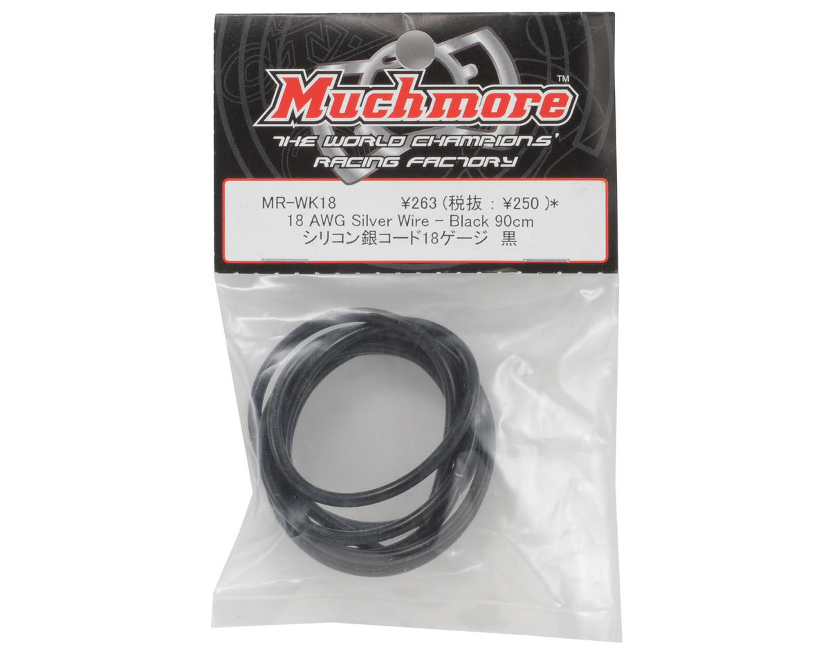 Muchmore Racing 18awg Silver Wire (Black) (90cm)