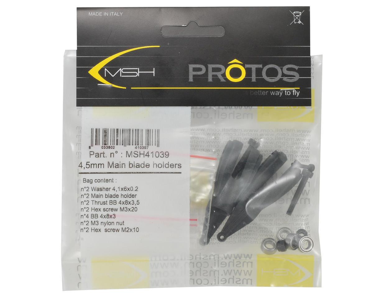 MSHeli 4.5mm Main Blade Holder Set