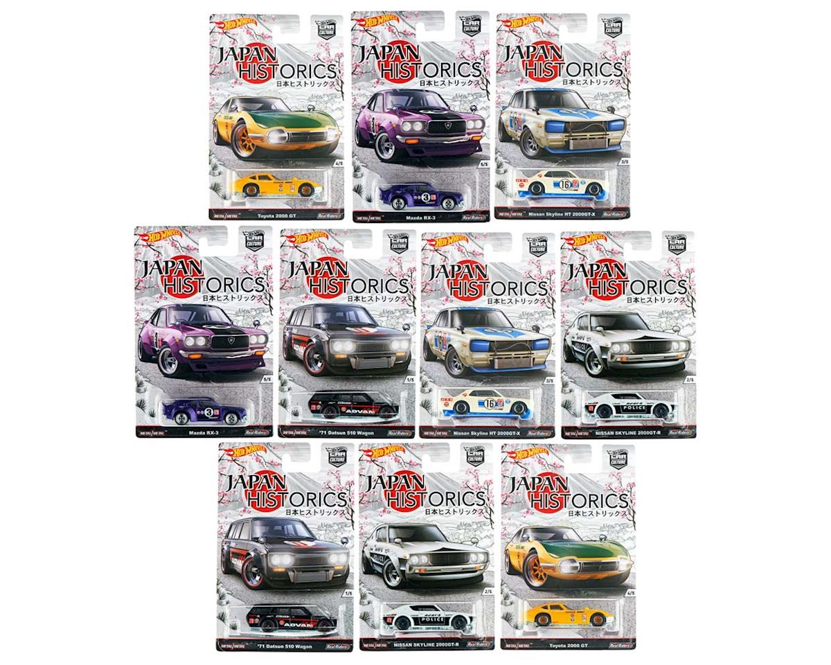 Mattel Hot Wheels 1/64 Car Culture Assortment (10)