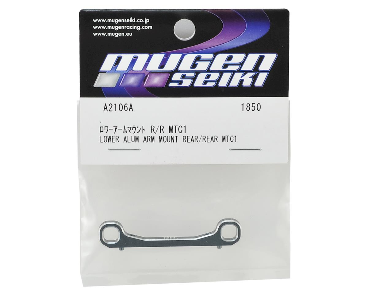 Mugen Seiki Aluminum MTC1 Lower Rear/Rear Arm Mount