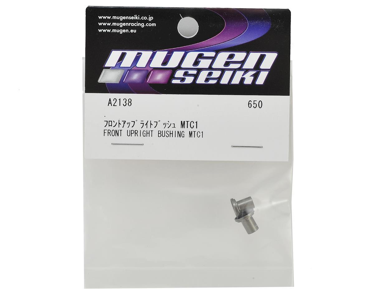 Mugen Seiki MTC1 Front Upright Bushing (2)