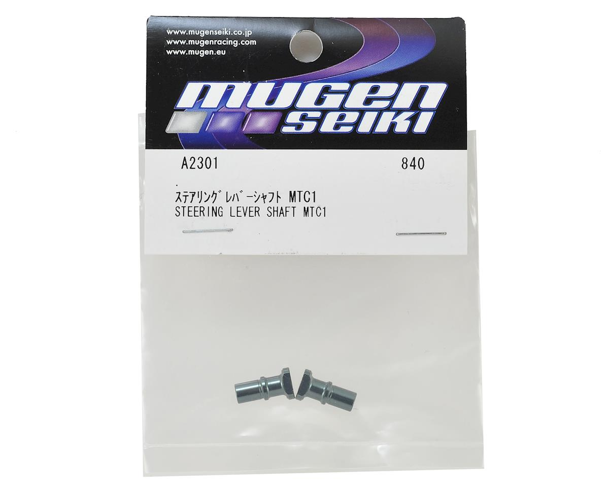 Mugen Seiki MTC1 Steering Lever Shaft (2)