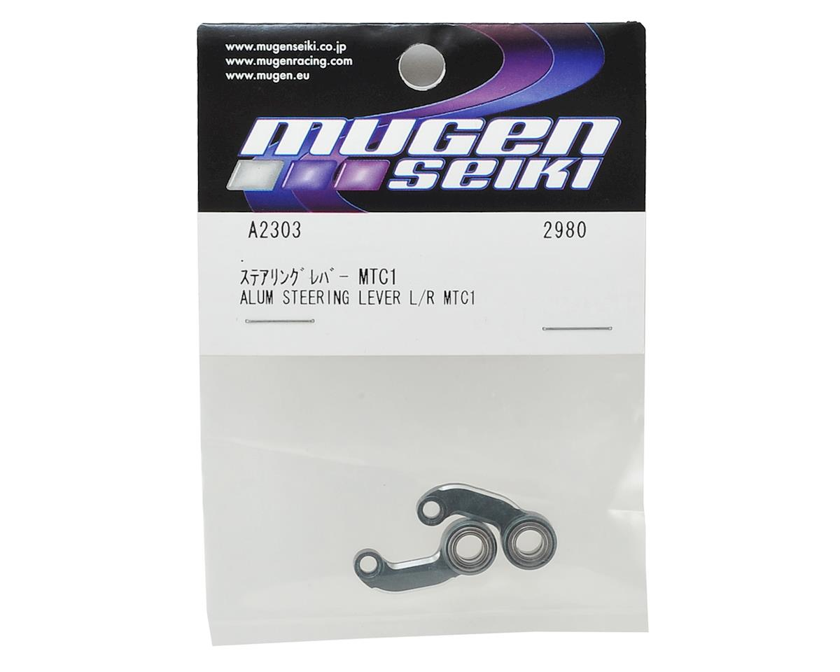 Mugen Seiki MTC1 Steering Arms w/Bearings
