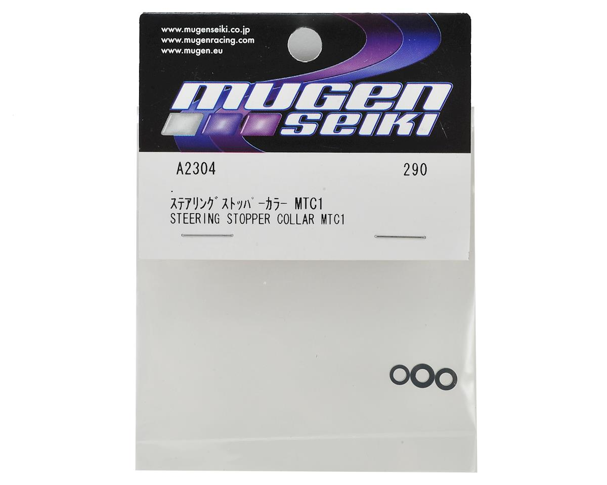 Mugen Seiki MTC1 Steering Stopper Collar (3)