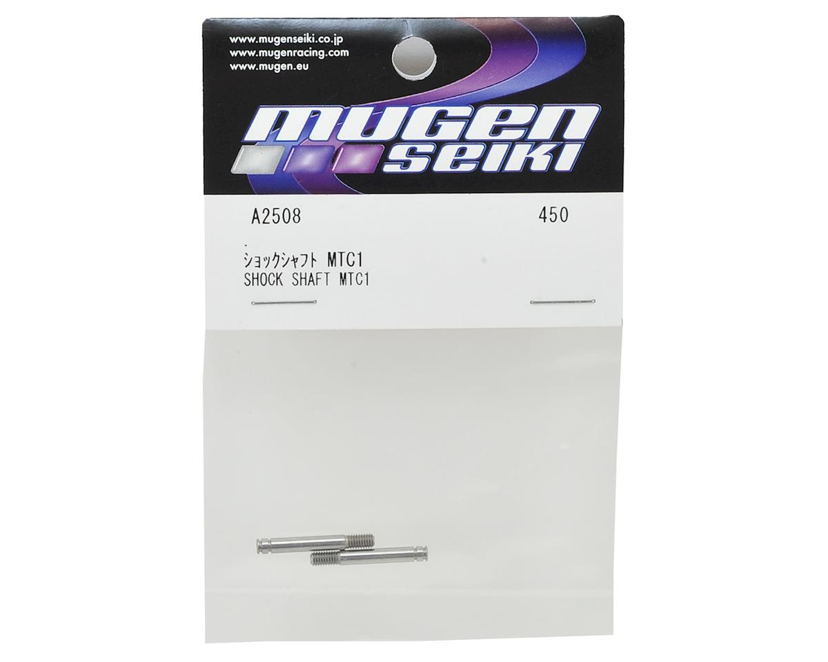 Mugen Seiki MTC1 Shock Shaft (2)