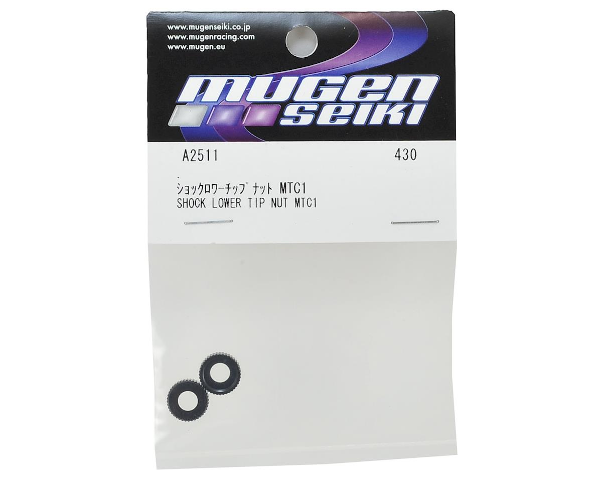 Mugen Seiki MTC1 Shock Lower Tip Nut (2)